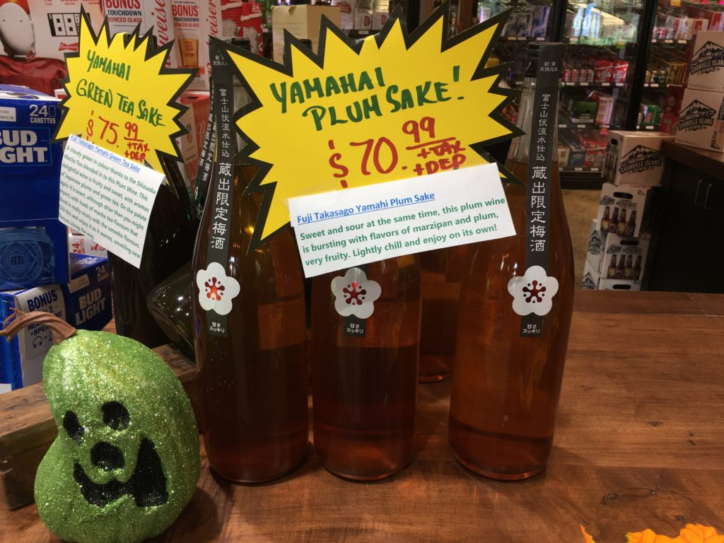yamahai-plum-sake